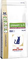Royal Canin Urinary S/O Feline Olfactory Attraction, 1,5 кг
