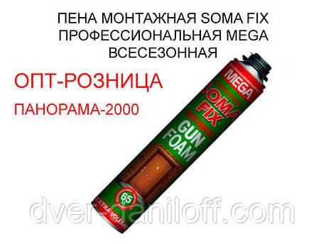Піна монтажна SOMA FIX професійна MEGA 850 мл всесезонна, фото 2