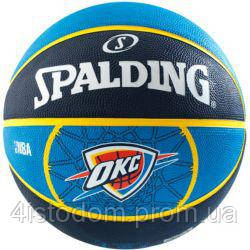 Стритбольный мяч NBA TEAM OKLAHOMA CITY THUNDER, фото 2