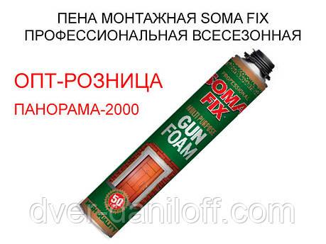 Пена монтажная SOMA FIX профессиональная 750 мл всесезонная, фото 2