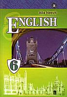 Англійська мова підручник для 6 класу. А. Несвіт.
