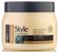 Питательная маска для очень сухих и поврежденных волос Style aromatherapy, фото 1