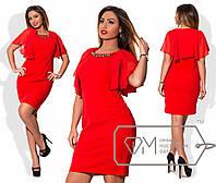 Женское платье Батал F-707996