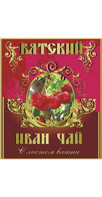 Вятский иван-чай ферментированный