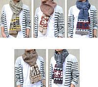 Стильный мужской шерстяной шарф