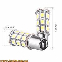Авто лампы двухконтактные P21W/5W 27 LED 6000K (BAY15D, 1157, светодиодные, габарит, стоп, задний ход)