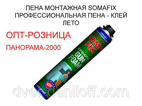 Пена монтажная SOMAFIX профессиональная пена - клей 750 мл. лето, фото 2