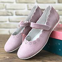 Замшевые туфельки Asso р 30. Туфли для школы, класические замшевые, школьная обувь