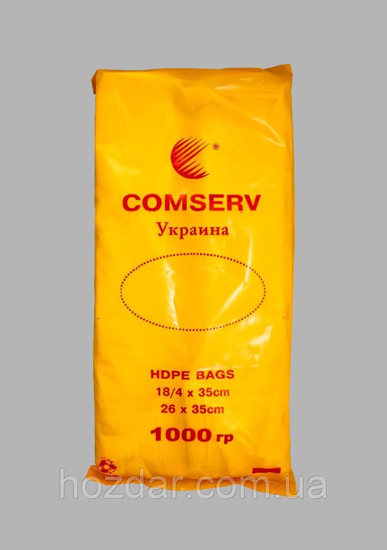 """Пакет фасовочный 26х35 """"Comserv"""" вес: 1000 г"""