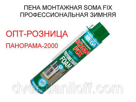 Пена монтажная SOMA FIX ручная MEGA 850 мл, зимняя, фото 2
