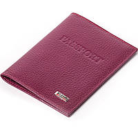 Кожаная обложка на паспорт марсала Butun 147-004-005