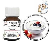 Ароматизатор Йогурт/Yogurt 30мл