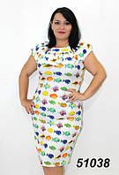 Платье женское батал с воланами, БОЛЬШИЕ РАЗМЕРЫ, коктейльное батальное платье, большие размеры, разные цвета.