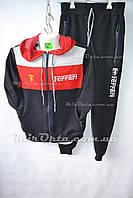 Детский спортивный костюм для мальчика (р. 7 - 12 лет) купить оптом со склада