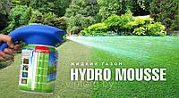 Распылитель для газона Hydro Mousse жидкий газон