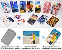 Печать на чехле для Samsung Galaxy Tab 3 7.0 P3200 (Cиликон/TPU)
