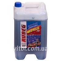 Антифриз RUBEG синий 10кг -42С канистра