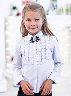 Школьная блузка  с декором рюшами-плиссе мод. 5178 голубая 146 голубой