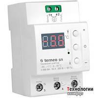 терморегулятор terneo sn для систем снеготаяния