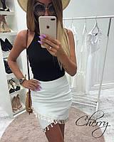 Женская мини юбка с кисточками, белая, дайвинг, 42-44