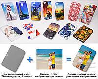 Печать на чехле для Samsung Galaxy Tab 3 10.1 P5200 (Cиликон/TPU)