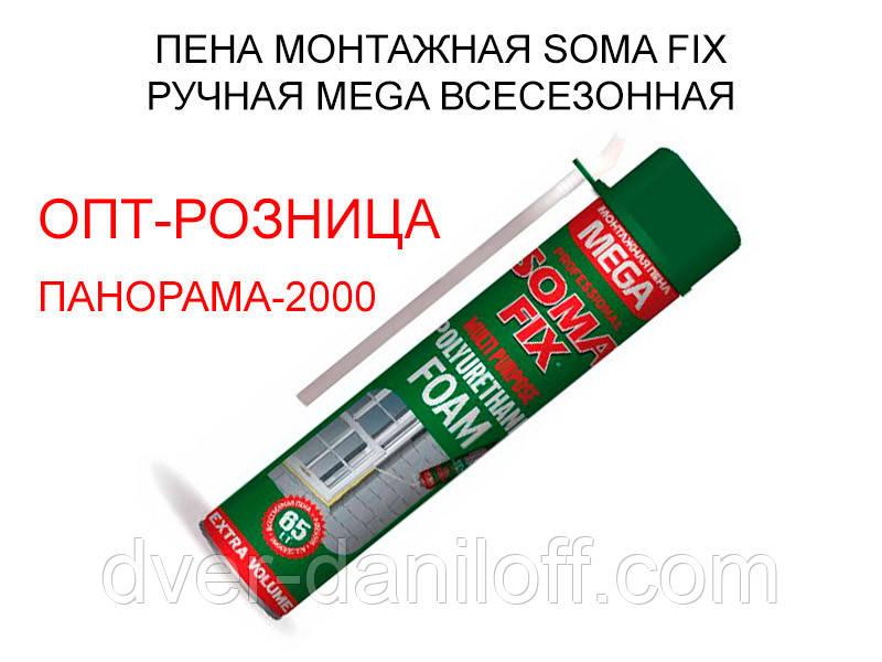 Піна монтажна SOMA FIX ручна MEGA 850 мл, всесезонна