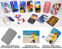 Печать на чехле для Samsung Galaxy Tab 3 8.0 P8200 t3100 (Cиликон/TPU)