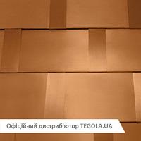 Итальянская медная битумная черепица TEGOLA Prestige Компакт