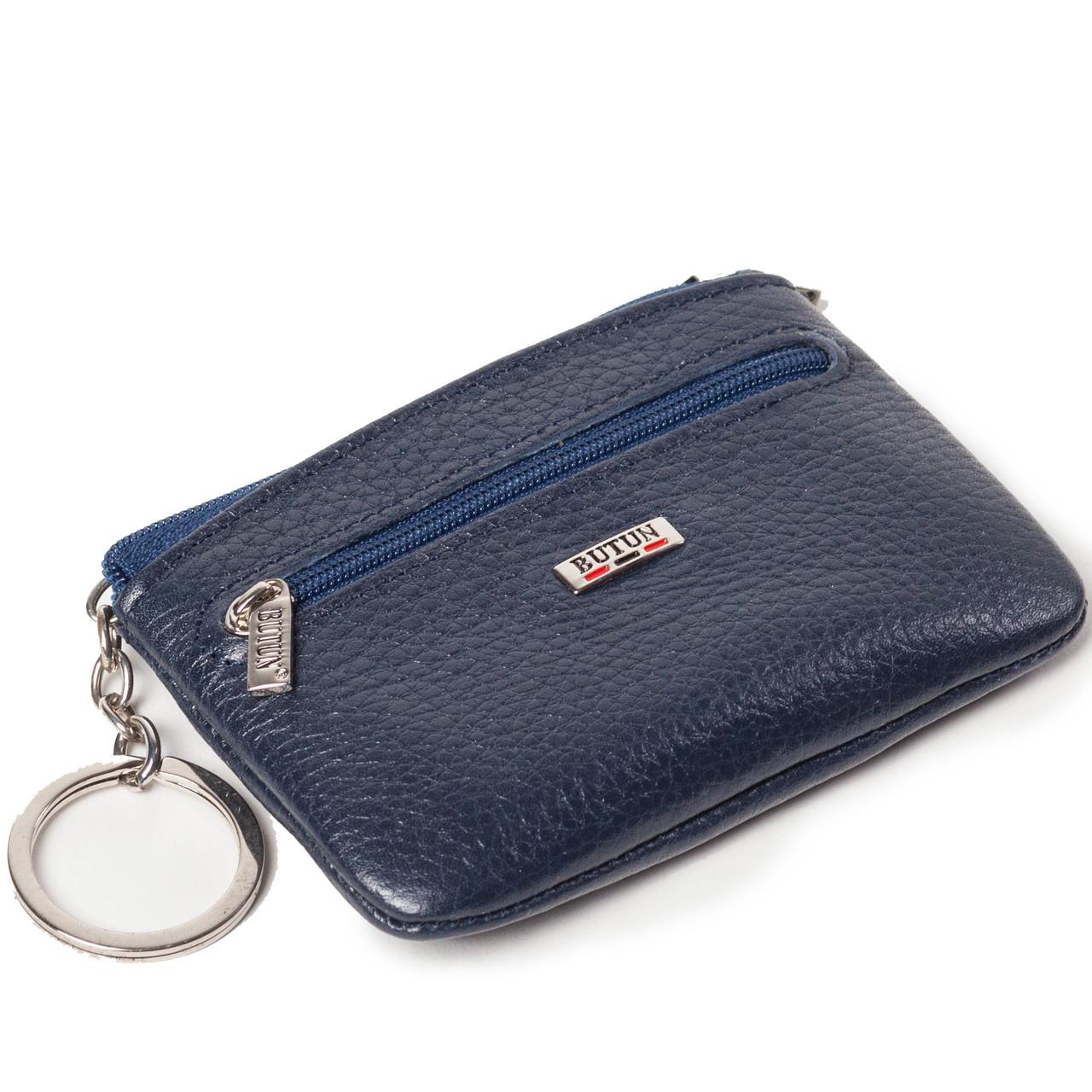 Ключница кожаная синяя Butun 761-004-034