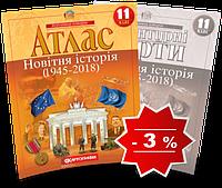 11 клас | Атлас і контурна карта. Всесвітня історія. Новітня історія. 1939-2011 рр. | Картографія