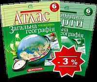 6 клас   Атлас і контурна карта. Загальна географія   Картографія