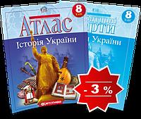 8 клас   Атлас і контурна карта. Історія України   Картографія