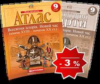 9 клас | Атлас і контурна карта. Всесвітня історія. Новий час (кінець XVIII - XIX ст.) | Картографія