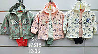 Спортивный костюм для девочек оптом, Setty Koop, 1-5 рр