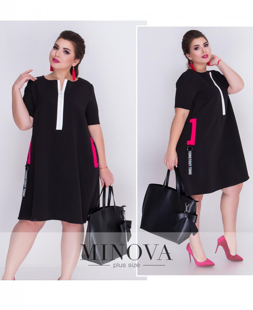 Платье больших размеров 48+  с карманами, с молнией на груди / 3 цвета арт 6102-517