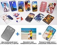 Печать на чехле для Samsung Galaxy Note 8.0 n5100 (Cиликон/TPU)