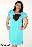 Платье женское батал с аппликацией, БОЛЬШИЕ РАЗМЕРЫ, коктейльное батальное платье, большие размеры