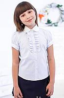 Школьная блузка на короткий рукав голубая мод. 4012к