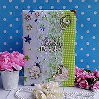 """Альбом с Мамиными Заметками и фото """"Baby Book"""""""