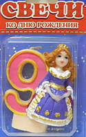 Свеча-цифра на торт 9 Принцесса
