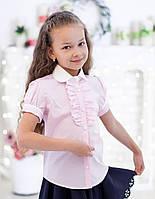 Школьная блузка на короткий рукав розовая мод. 4012к