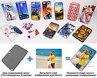 Печать на чехле для Samsung Galaxy Note 10.1 n8000 (Cиликон/TPU)