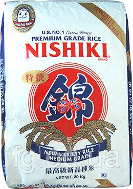 Рис Nishiki 1кг