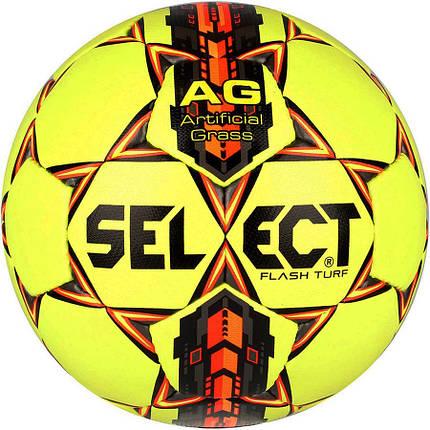 Мяч Select Flash Turf 2015  (Оригинал), фото 2
