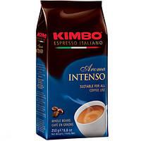 Кофе Kimbo Aroma Intenso в зернах 250 гр