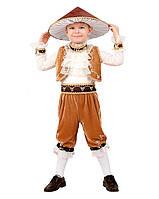 Грибок Боровичок карнавальный костюм для мальчика