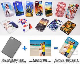 Печать на чехле для Samsung Galaxy Tab 7.7 P6800 (Cиликон/TPU)