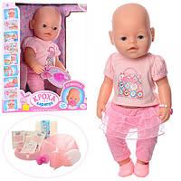Пупс Baby Born 8020-457-S-UA 42см, 9 функций, магнитная пустышка,писяет при нажатии кнопочки на животике