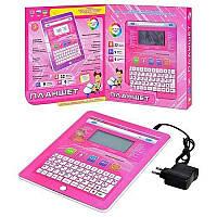 Детский обучающий планшет , компьютер  (русский и английский языки)., фото 1