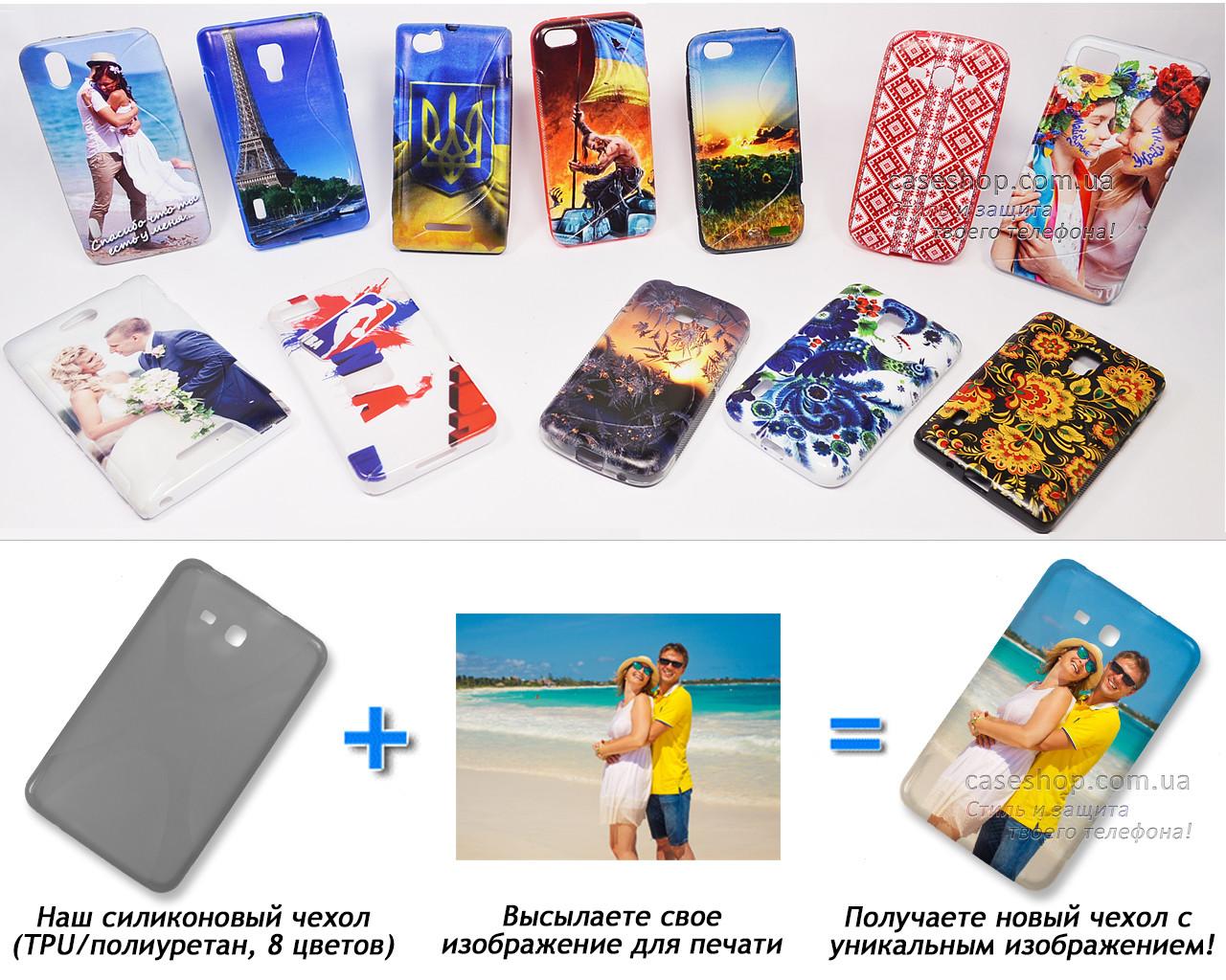 Печать на чехле для Samsung Galaxy Tab 3 Lite 7 T110/T111 (Cиликон/TPU), фото 1